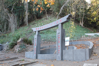 chinese-memorial-santa-cruz-tom-ralston-concrete-400